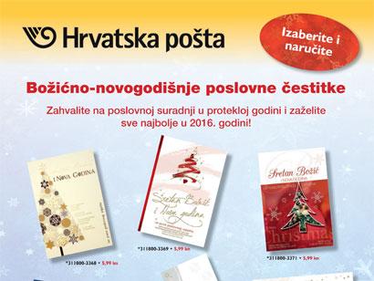 poslovne božićne novogodišnje čestitke Hrvatska pošta   Božićno novogodišnje poslovne čestitke poslovne božićne novogodišnje čestitke