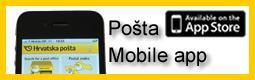 Pošta - iPhone application