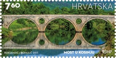 克罗地亚4月27日发行桥梁邮票