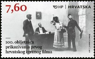 克罗地亚8月28日发行克罗地亚语电影100周年邮票