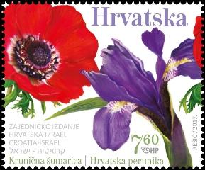 克罗地亚9月4日与以色列联合发行花卉邮票