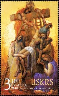 克罗地亚3月15日发行2018复活节邮票