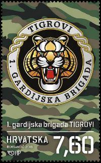 """克罗地亚11月5日发行第一警备旅""""老虎旅""""邮票"""
