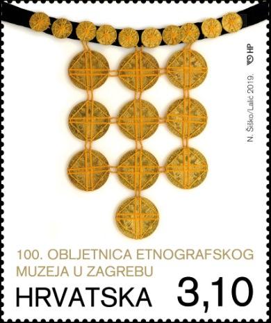 克罗地亚1月23日发行萨格勒布的民族博物馆100周年纪念邮票