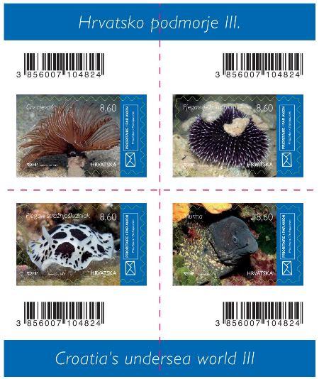 克罗地亚5月15日发行克罗地亚海洋生物三邮票