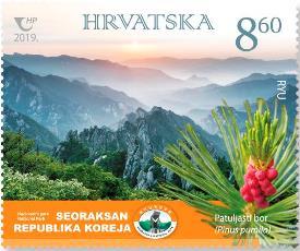 克罗地亚8月29日与韩国联合发行国家公园邮票