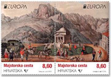 克罗地亚5月8日发行欧罗巴2020古邮路邮票