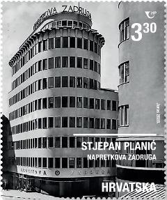 克罗地亚11月30日发行现代建筑和设计 - 斯捷潘・普拉尼奇邮票