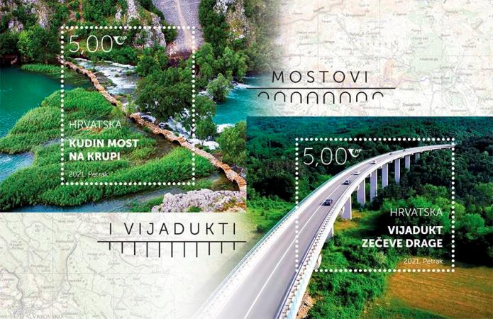 克罗地亚1月22日发行桥梁和高架桥邮票