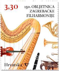 克罗地亚1月28日发行萨格勒布爱乐乐团150周年邮票