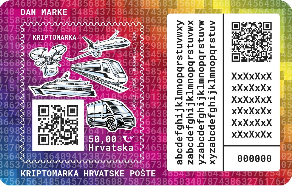 克罗地亚9月9日发行邮票日-克罗地亚邮政区块链邮票