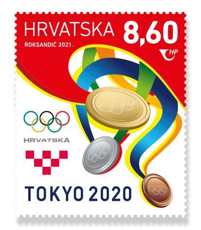 克罗地亚7月23日发行东京奥运会邮票