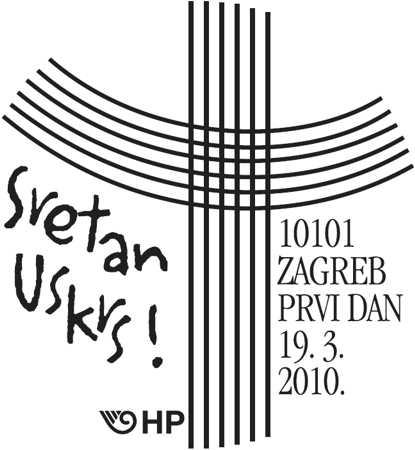 Pravoslavni Uskrs 2014 Datum