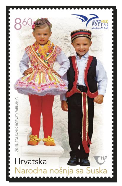 Treće mjesto na prvom natjecanju za naj PUMed marku <br><br>  U 2019. godini PUMed izdanje Hrvatske pošte – dječja narodna nošnja sa Suska – osvojila je treće mjesto na natjecanju u kategoriji najljepših PUMed izdanja. Dodatnu vrijednost ovoj nagradi daje činjenica da je riječ o prvom ovakvom natjecanju, a glasalo je 8000 ljudi iz 84 države.