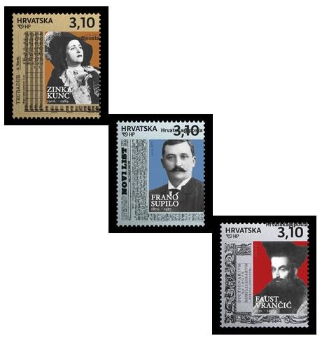 """Prigodne poštanske marke """"Znameniti Hrvati"""""""