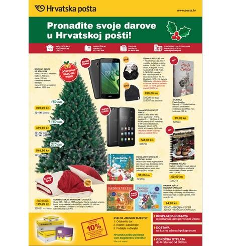 Pronađite svoje darove u Hrvatskoj pošti