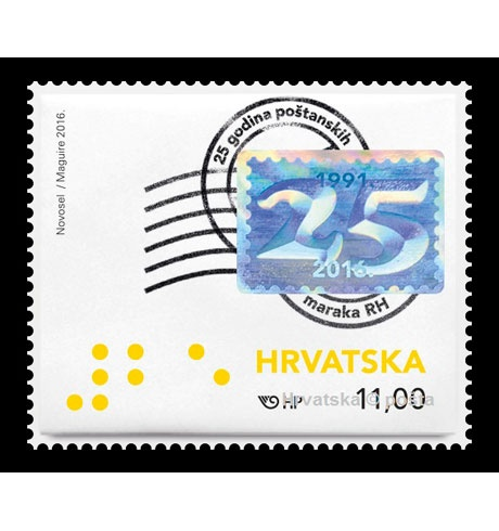 25th Anniversary of Issuing Postage Stamps of the Republic of Croatia