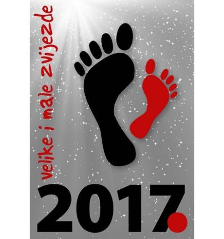 Humanitarni kalendar Udruge za sindrom Down Međimurske županije