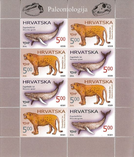 The Whale of Zagreb and the Lion of Dramalj on Postage Stamps