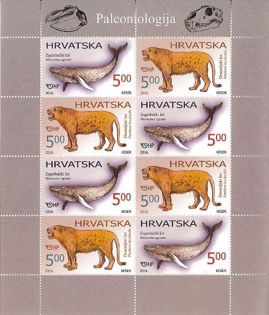 Zagrebački kit i dramaljski lav na poštanskim markama