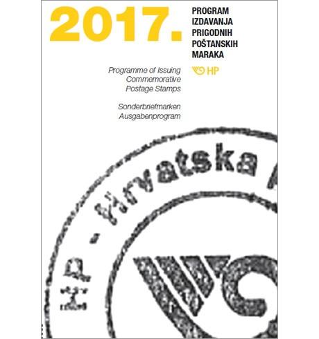 Program izdavanja prigodnih poštanskih maraka za 2017. godinu