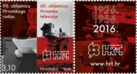 Announcement of the Results of the Most Beautiful Stamp Competiton in 2016