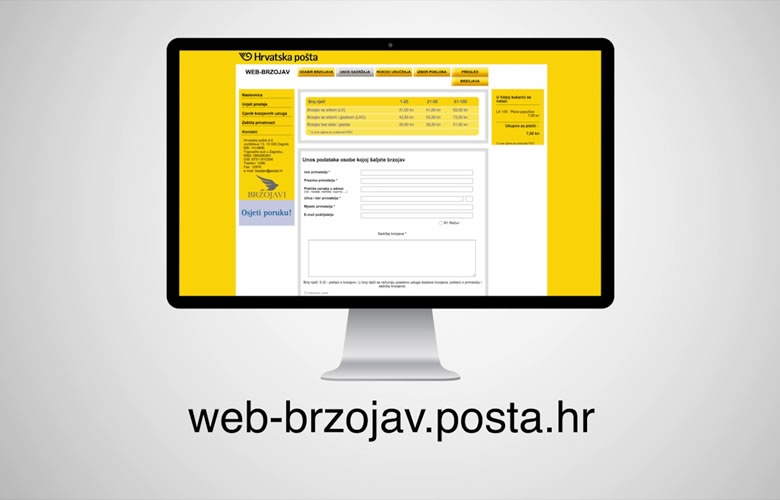 Hrvatska pošta - Web -Telegram