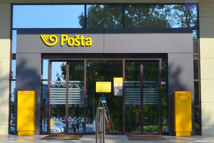 Hrvatska Posta Postanski Ured 10040 Zagreb Dubrava Ponovno Na Staroj Adresi