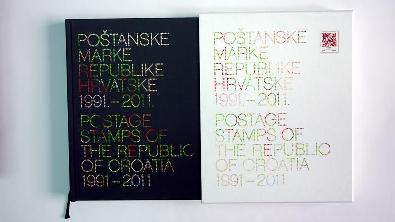 Album 20 godina poštanskih maraka
