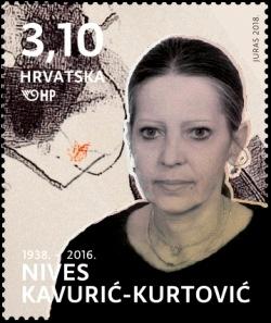 克罗地亚4月19日发行了解克罗地亚邮票