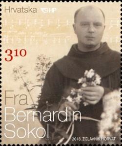 克罗地亚5月15日发行FRA BERNARDIN SOKOL邮票