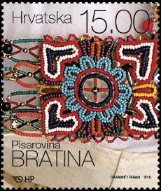 克罗地亚6月28日发行克罗地亚人文遗产邮票