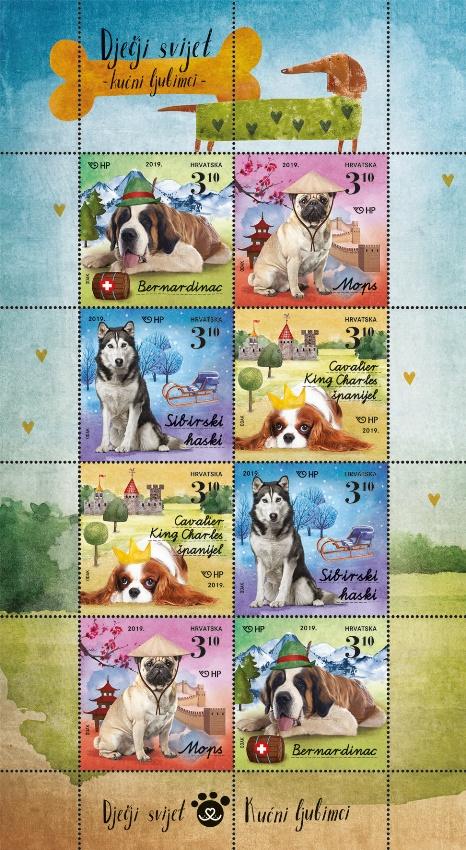 克罗地亚2月20日发行儿童世界宠物狗(2)邮票