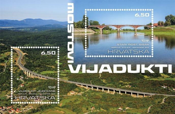 克罗地亚4月24日发行桥梁和高架桥邮票