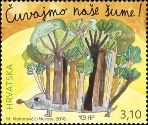 克罗地亚9月17日发行我们的森林邮票